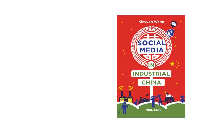 Social Media in Industrial China
